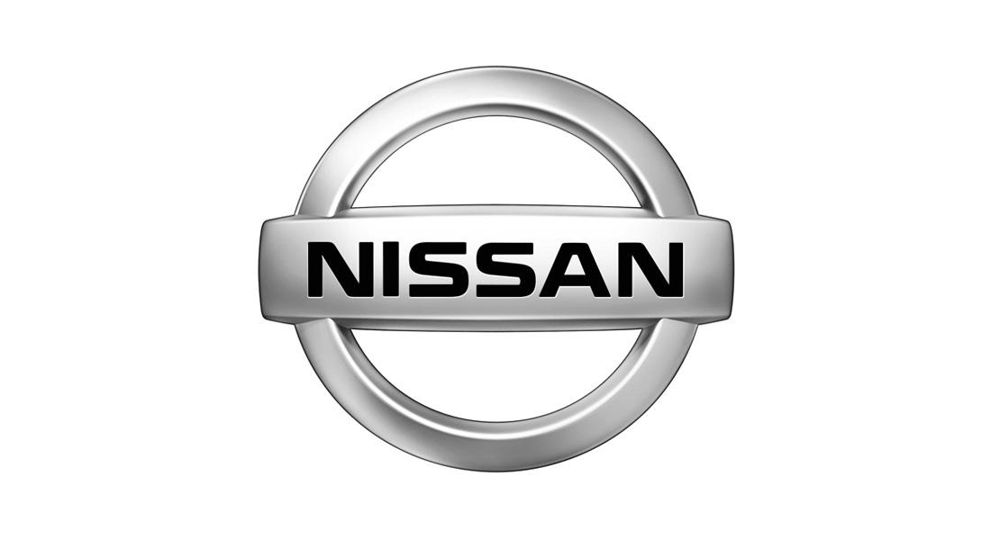 Nissan Cliente de Nexica